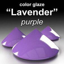 LAVENDER purple - Color Glaze Gloss Semi-transparent BASF