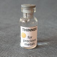 Toluene - thinner (diluent) for gold, silver, platinum